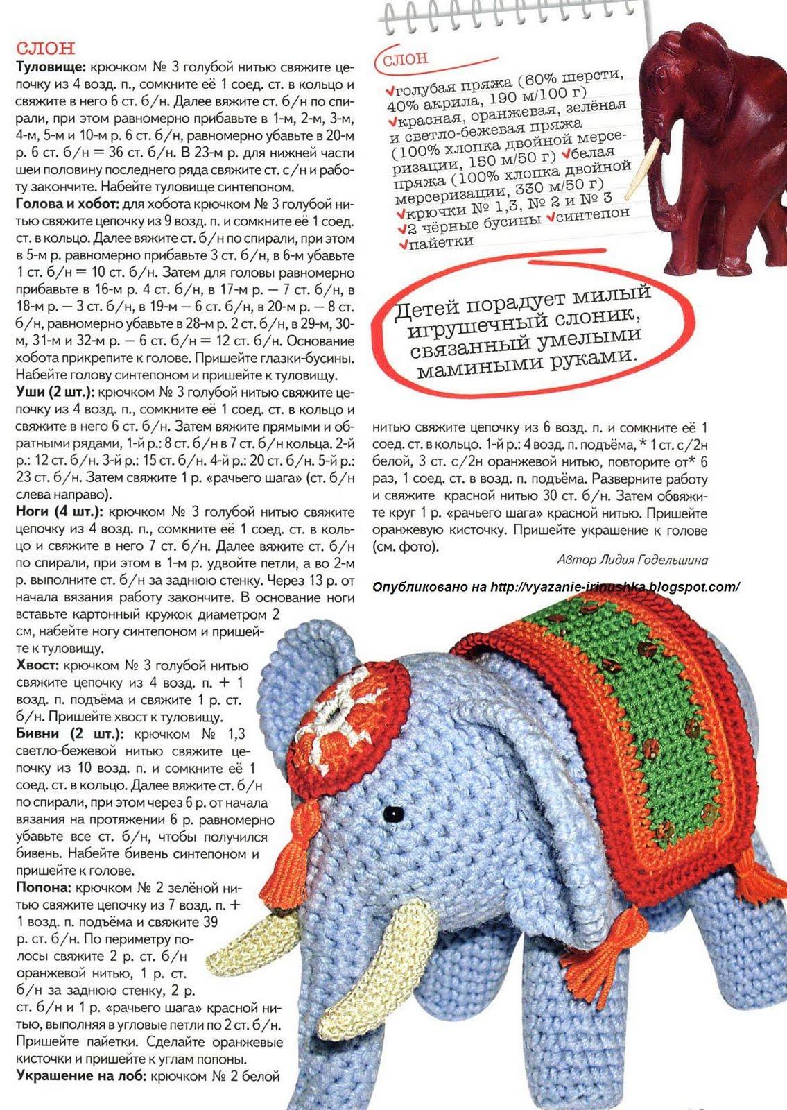 slon-s-poponoi-1