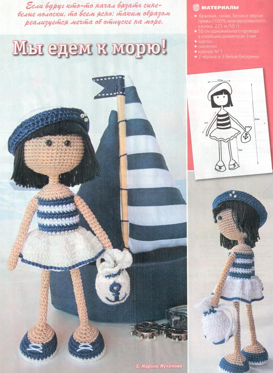 Кукла в матросском наряде. Крючком