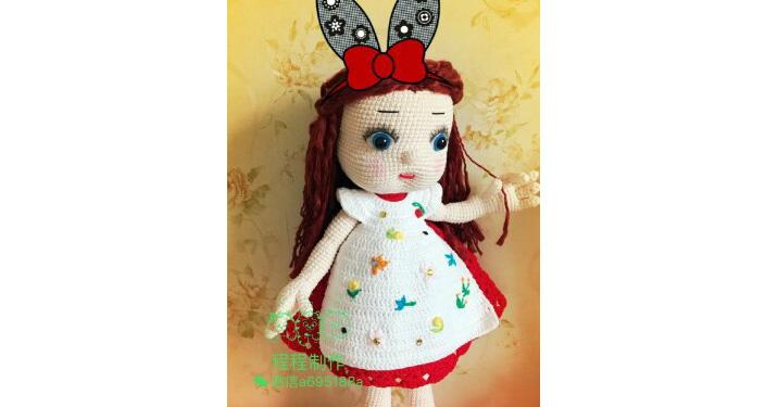 Девочка Елана. Вязаная кукла. Схема